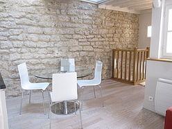 雙層公寓 巴黎6区 - 廚房