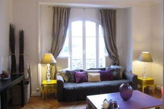 Квартира Rue Custine Париж 18°