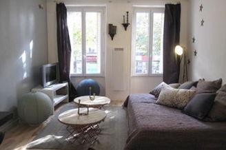 公寓 Place Auguste Metivier 巴黎20区