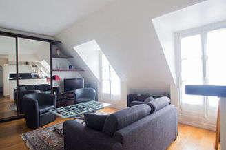 Jardin des Plantes Париж 5° 1 спальня Квартира