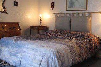 Courbevoie 2 спальни Квартира