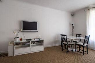 公寓 Rue De Fleurus 巴黎6区