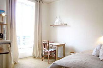 Квартира Rue D'alembert Париж 14°