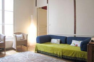 Квартира Rue Stephenson Париж 18°