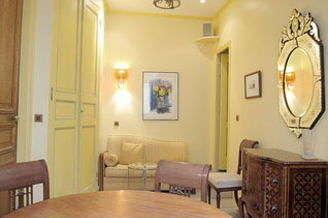Gare de Lyon 巴黎12区 1个房间 公寓