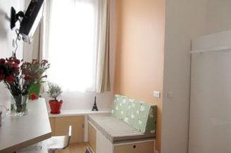 公寓 Rue Charles Friedel 巴黎20区