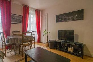 Квартира Rue Saint-Maur Париж 10°