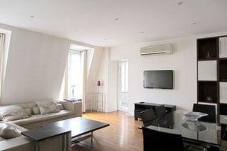 Квартира Rue Des Jeûneurs Париж 2°