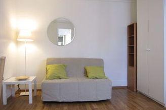 公寓 Rue Mazarine 巴黎6区