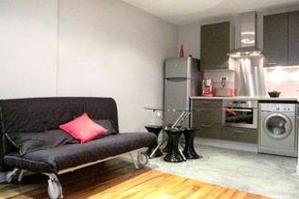 Квартира Rue Du Faubourg Du Temple Париж 11°