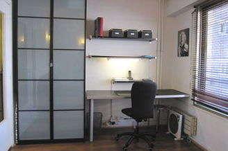 Studio Vincennes