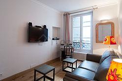 Квартира Париж 7° - Бюро