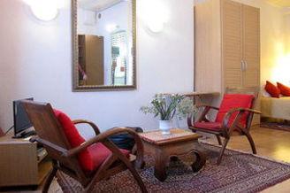 Квартира Rue Du Petit Pont Париж 5°