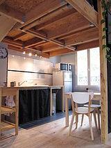 雙層公寓 Seine st-denis Nord - 廚房