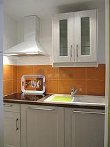 公寓 巴黎6区 - 厨房