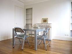 公寓 巴黎17区 - 饭厅
