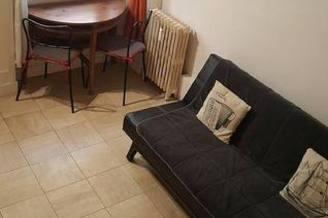 Квартира Rue Joubert Париж 9°