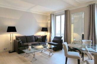 Квартира Rue De Monttessuy Париж 7°