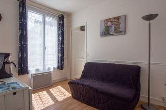 公寓 Rue De L'université 巴黎7区