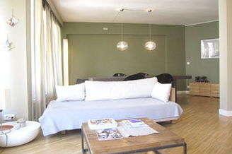 Gobelins – Place d'Italie Parigi 13° 2 camere Appartamento