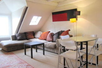 Квартира Boulevard Richard Lenoir Париж 11°