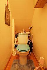 デュプレックス パリ 14区 - トイレ