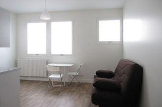 公寓 Rue Soubise Seine st-denis Nord