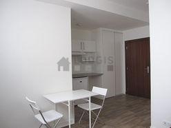 公寓 Seine st-denis Nord - 客廳