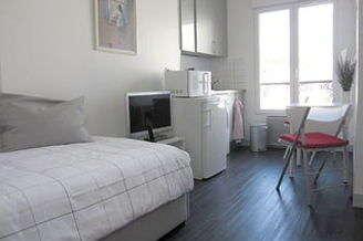 Neuilly-Sur-Seine студия