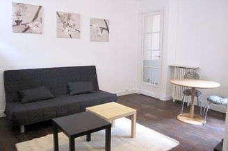 Saint-Mandé 1 спальня Квартира