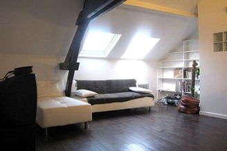 Villejuif 1 спальня Квартира