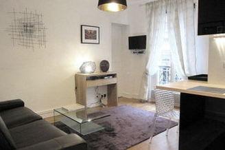 公寓 Rue Pache 巴黎11区