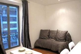 Квартира Rue Du Groupe Manouchian Париж 20°