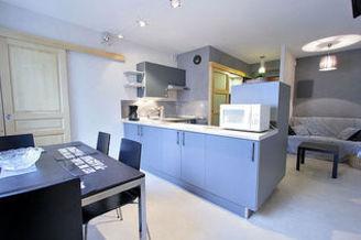 Квартира Square Henri Regnault Haut de seine Nord