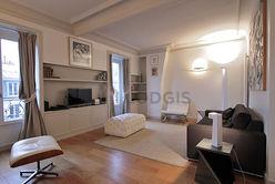 Appartement Paris 1° - Séjour