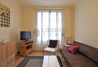 Квартира Rue Pau Casals Hauts de seine Sud
