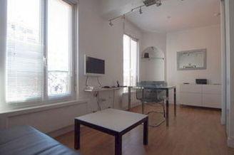 Квартира Rue Du Volga Париж 20°