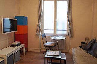 Le Marais Париж 3° студия