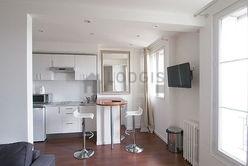 Квартира Париж 10° - Кухня