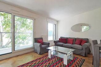 Квартира Allée Emile Pouget Hauts de seine Sud