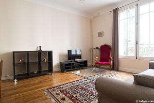 Квартира Square De Chatillon Париж 14°