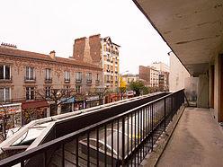 Квартира Seine st-denis Est - Терраса