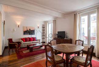 Tour Eiffel – Champs de Mars Париж 7° 1 спальня Квартира