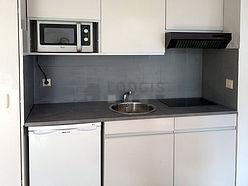 Дуплекс Париж 13° - Кухня