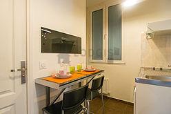 Дом Haut de seine Nord - Кухня