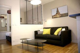 公寓 Rue Budé 巴黎4区