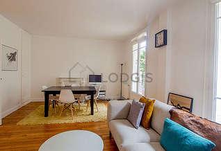 Париж 6° 1 спальня Квартира