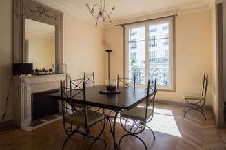 Квартира Rue Raynouard Париж 16°