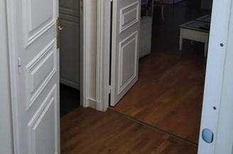 Champs-Elysées Париж 8° 1 спальня Квартира