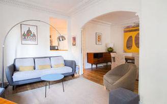 Квартира Rue Nobel Париж 18°